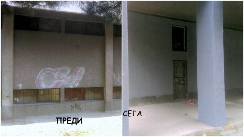 Изчистиха грозни драсканици от фасади на сгради в Пловдив
