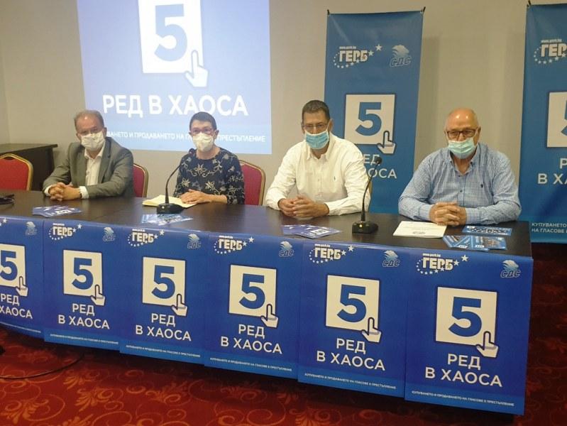 Мерки за преодоляване на кризата обсъдиха ресторантьори и кандидати от ГЕРБ-СДС в Пловдив