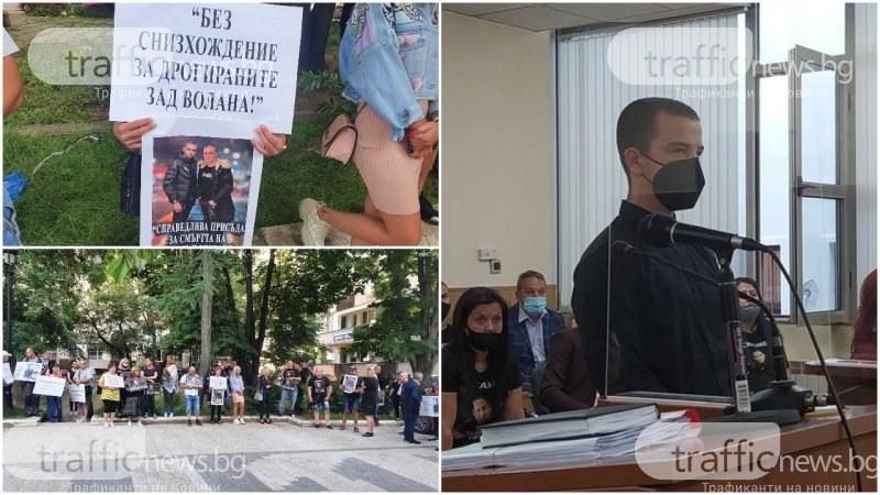 Отложиха делото срещу Петър Маринашки, причинил катастрофата с две жертви край Кадиево