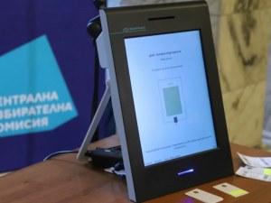 До 5 минути за гласуване с машина, после устройството се изключва