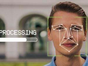 Забрана на лицевото разпознаване на обществени места искат европейските регулатори