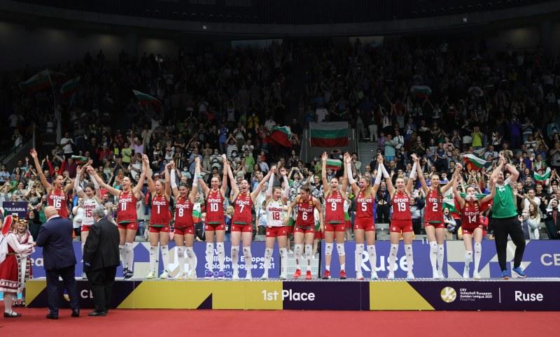 Волейболистките след триумфа в Златната Европейска лига: Публиката беше феноменална