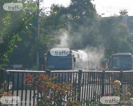 Автобус пламна на Централна гара в Пловдив