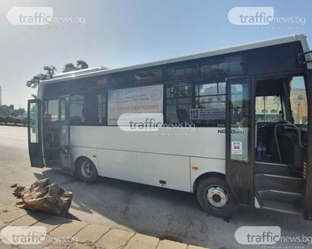 Късо съединение е причинилo инцидента с автобуса край гарата в Пловдив