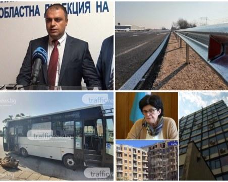 ОБЗОР: Отстраниха Рогачев, преправят проекта на Околовръстното на Пловдив