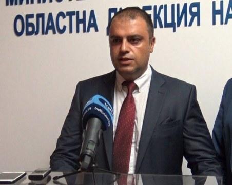 Рашков отстрани от длъжност директора на пловдивската полиция, разследват го