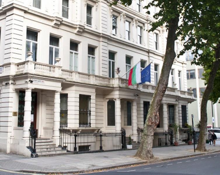Българите във Великобритания ще имат още месец, за да кандидатстват за уседналост