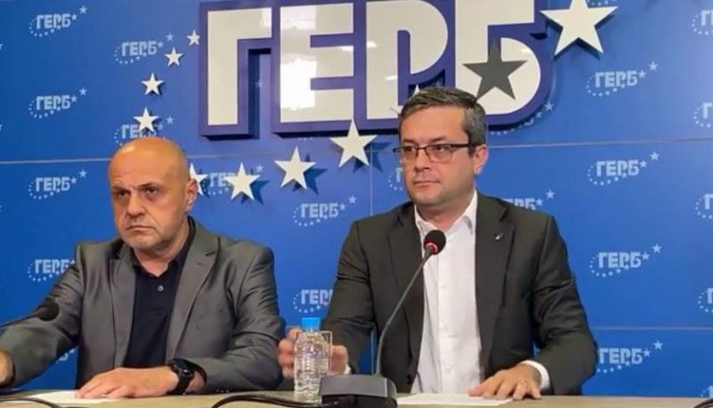 ГЕРБ към служебното правителство: Съден и арестуван за измами с ДДС ли е новият шеф фонд Земеделие?