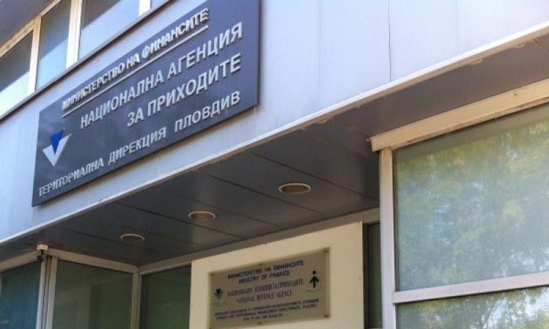НАП в Пловдив събра 1,7 млн. лева борчове след срещи с най-големите длъжници
