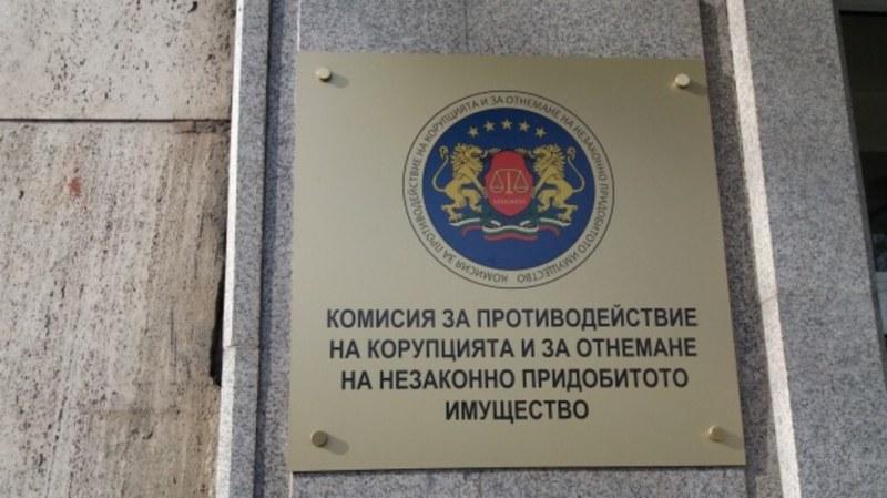 Отнеха имущество на пловдивчанин след иск на КПКОНПИ, взимат коли и имоти на митничар за 400 бона