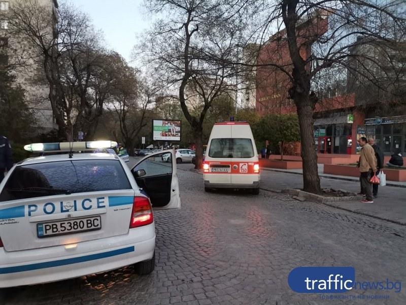 Пловдивчанин се нахвърли с удари върху жена в центъра на Пловдив