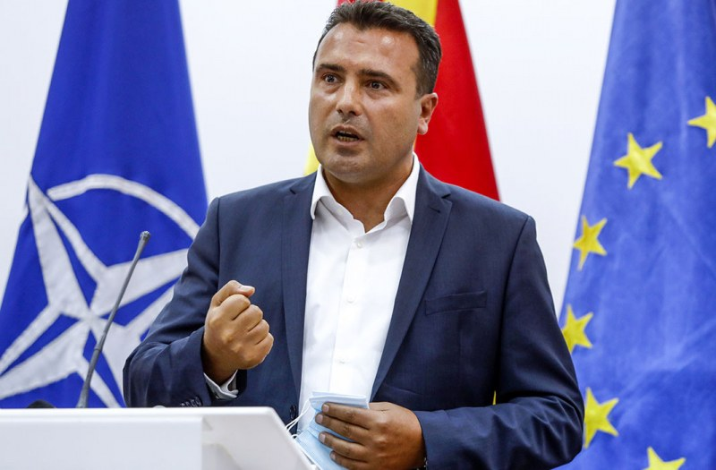 Реакциите в Европа след решението на България да потвърди ветото за С. Македония за ЕС