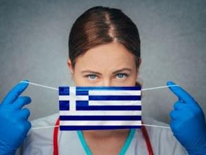 Гърция с ново облекчаване на противоепидемичните мерки
