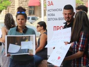 Издават виза за проектиране на нова детска болница в София