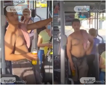 Агресия в автобус в Пловдив! Мъж поля шофьора, не иска да слезе