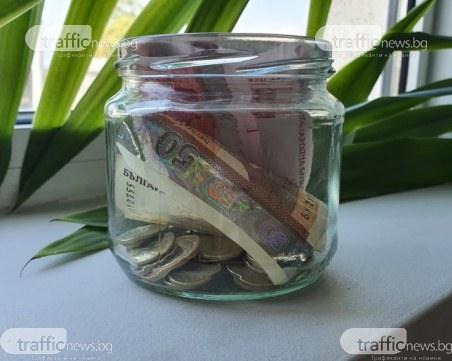 Идва ли краят на депозитите в банки? Някои спряха да взимат пари, налагат такси за съхранение