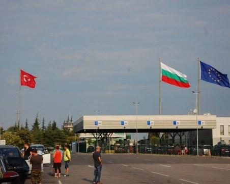Намериха 650 000 евро в потника на мъж на границата с Турция
