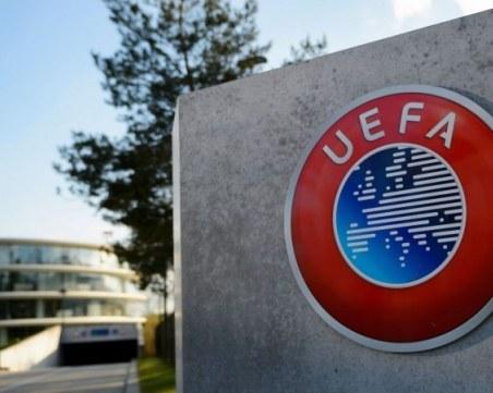 Официално: УЕФА премахна правилото за гол на чужд терен