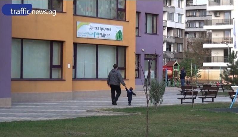 Кандидатите за ясли и детски градини в Пловдив двойно повече от свободните места