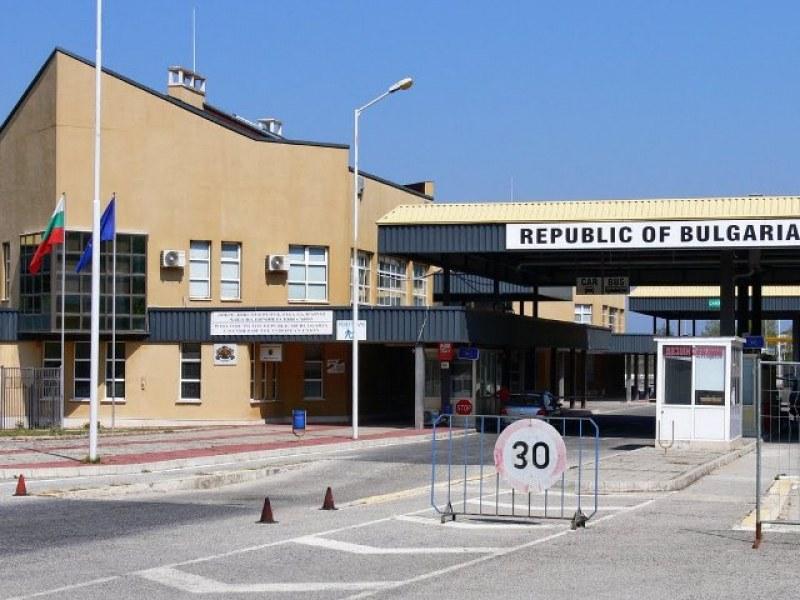 Недоволство в Гоце Делчев! Протестиращи искат отваряне на граничен пункт