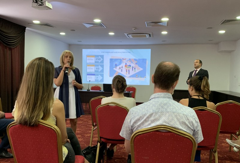 Обсъждат дигитализацията на училищата в Пловдив