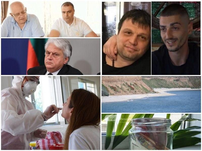 ОБЗОР: Иво Лудия отново в ареста – този път за отвличане, още лятото може да ни удари нова COVID вълна