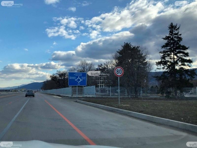 Пиян шофьор се заби в ограда да пътя Пловдив-Асеновград