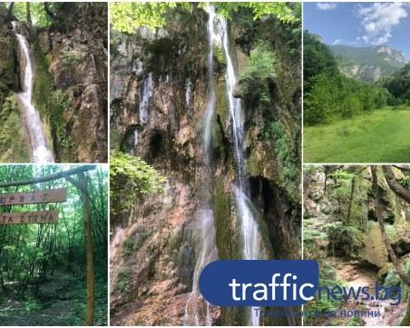Край Бачково: Най-високият водопад в Родопите и местността Клувията
