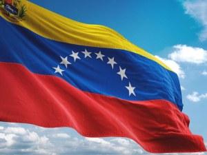 Западът ще преразгледа санкциите срещу Венецуела
