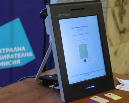 Изключително ниска активност на изборите за кмет в Благоевград