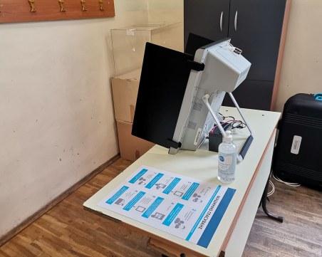 Рекордно слаба активност на изборите в Благоевград! Ще има балотаж