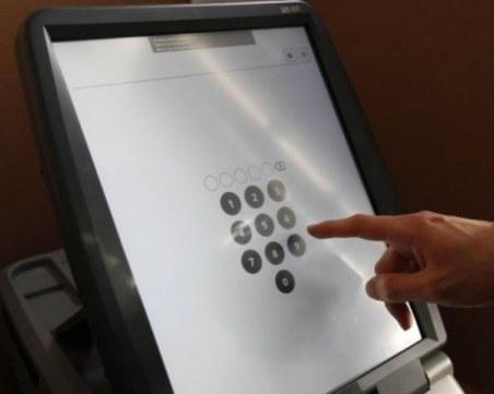 ЦИК в цайтнот за машините за гласуване в чужбина