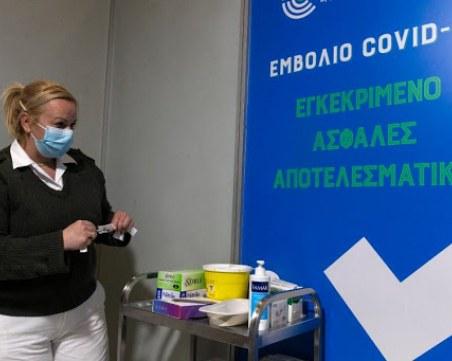 По 150 евро на младите хора, които се ваксинират в Гърция