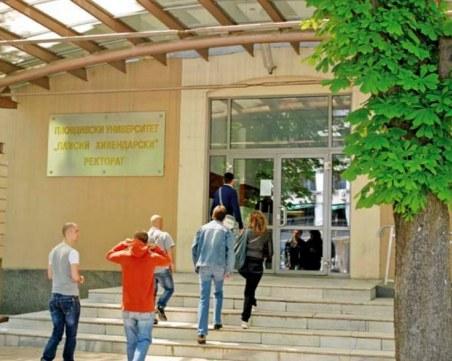 Раздават дипломите на бъдещите юристи в Пловдив