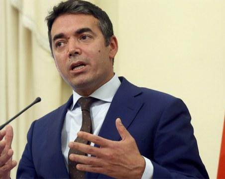 Скопие: Страните, които не познават казуса с България да се въздържат от коментар