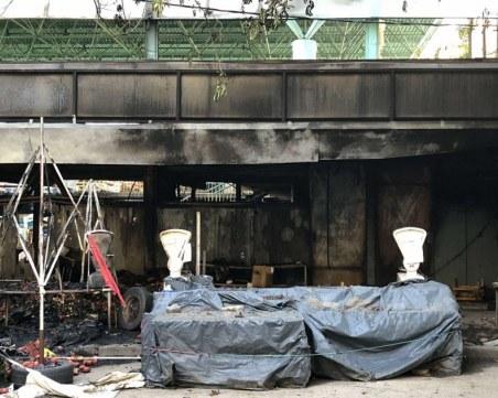 Започва оценка на щетите след пожара в Перник, няма условия за работа