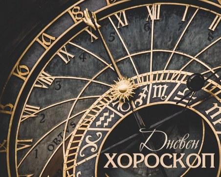 Дневен хороскоп за 3 юли: Положителни емоции за Стрелец, пътешествие за Риби