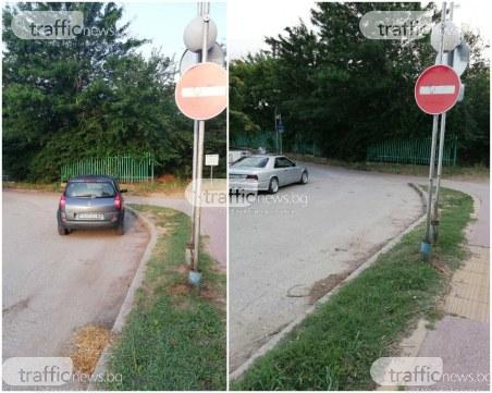 Шофьори пренебрегват забранителен знак на Гребната, макар че на метри има безплатен паркинг