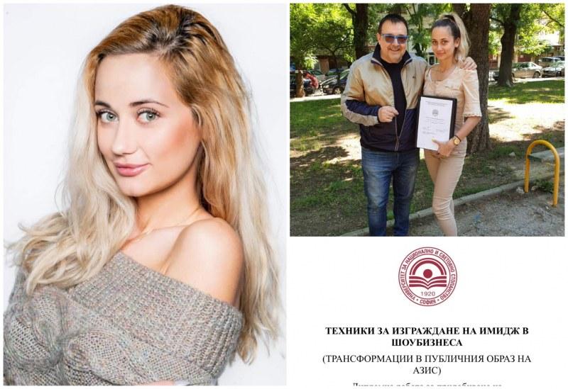 Ивана Захаренова доказва с научен труд, че Азис е най-силният PR продукт на шоу бизнеса ни