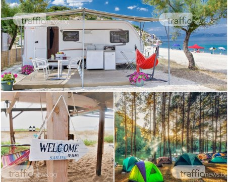 Каравана, палатка или кемпер – вариантите за къмпинг по морето