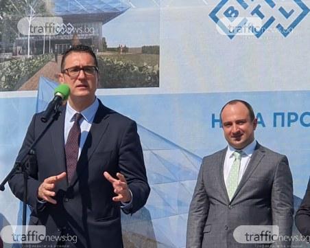 Стамен Янев в Пловдив: Компания за автомобилостроене има интерес да инвестира в Пловдив