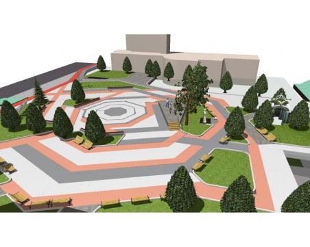 Впечатляващ проект за парк