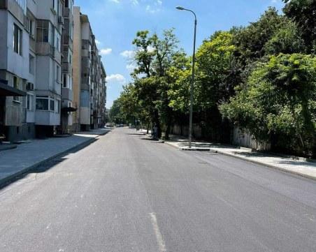 """Улица """"Ясна поляна"""