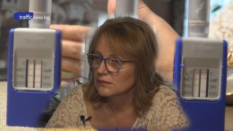 Д-р Цветеслава Гълъбова: Наредбата за наркотичните вещества е неграмотна, трябва изцяло нова