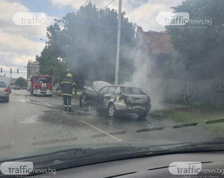 Кола се възпламени на пловдивски булевард