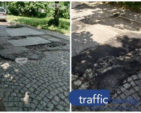 Шофьори от Кючука: Най-сетне запълниха част от дупките в асфалта