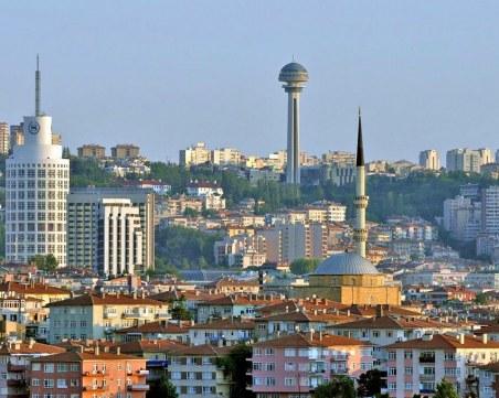Ескалация на напрежението в секции в Анкара