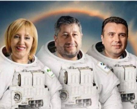 Балканският хумор след 11 юли: Хюстън, имаме проблем