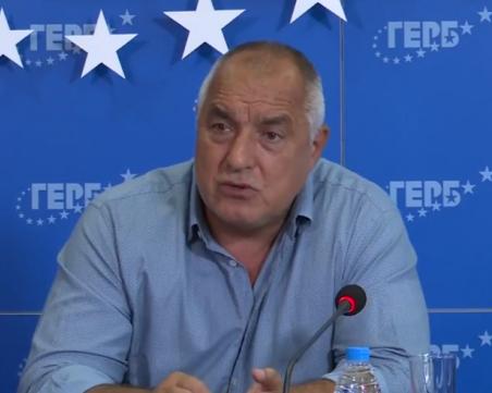 Борисов: Не знам кое е по-голямото зло за България- Бойко Рашков или Слави Трифонов?