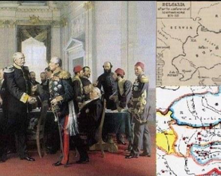 На този ден: Подписан е Берлинският договор